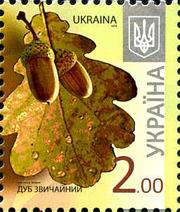 Марки украины каталог 1932 год польша серебро