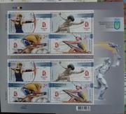 Почтовые марки Украины 2008 год шикарная коллекция.Не дорого.Сохраннос