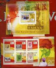2009 Гвинея Живопись Техника Личности Флора Фауна