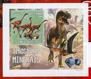 Сан-Томе Гвинея Динозавры