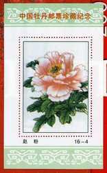 Китай Цветы Флора Ягодки