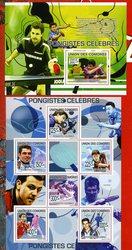 2009 Коморы Спорт Личности