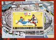 Рас Аль Хайма Фжман Аджман Конго Спорт