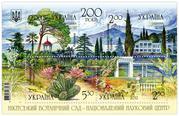 Куплю почтовые марки Украины разных номиналов укрпочта продать  обиход